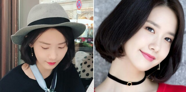 Potong rambut jadi pendek, Seperti Inilo tampilan YoonA ...