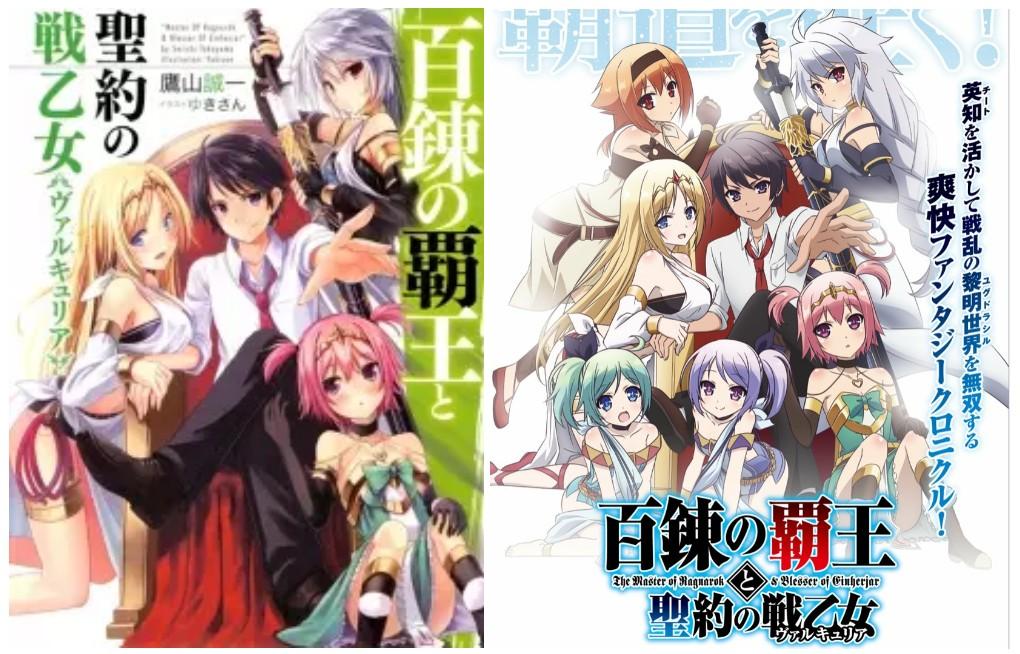 setelah manga  novel  u0026 39 hyakuren no haou ke seiyaku no valkyria u0026 39  mendapat adaptasi anime tv
